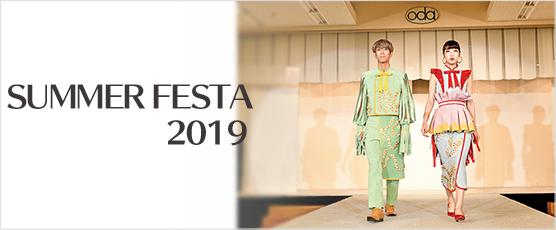 summer festa 2019